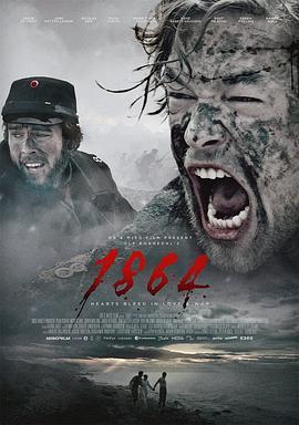 1864年普丹战争