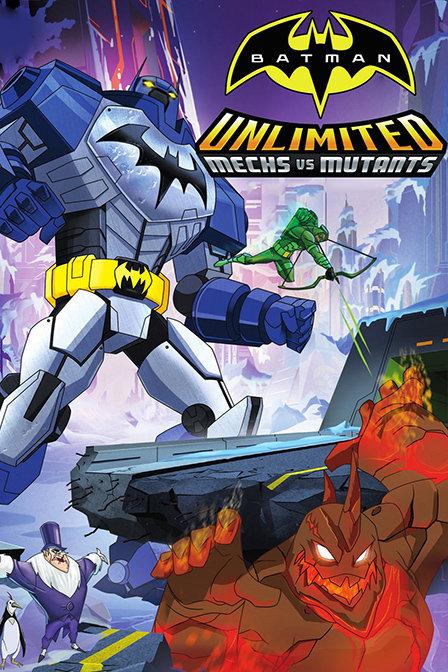 蝙蝠侠无限机甲对抗突变生物