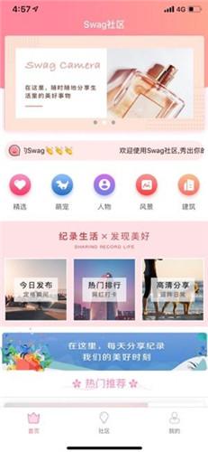 台湾swag吴梦梦剧情演绎