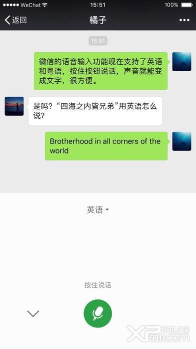 微信2019