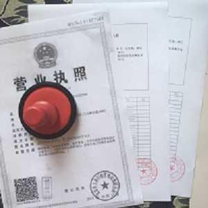郑州车管所指定国外驾照翻译机构 郑州车管所范赢