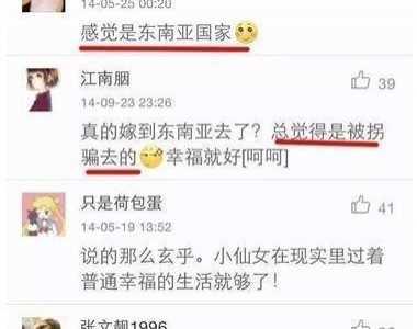 中国十大悬案之柏雪神秘失踪案背后的真相 中国十大悬案破解了吗