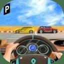 真正的停车场模拟器2游戏