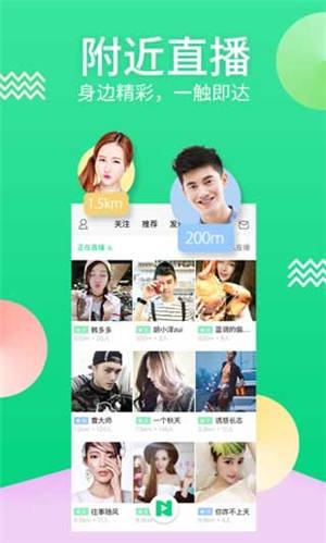 菠菜视频app二维码