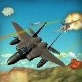 飞行作战3D游戏版