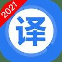 英语翻译家app官方版